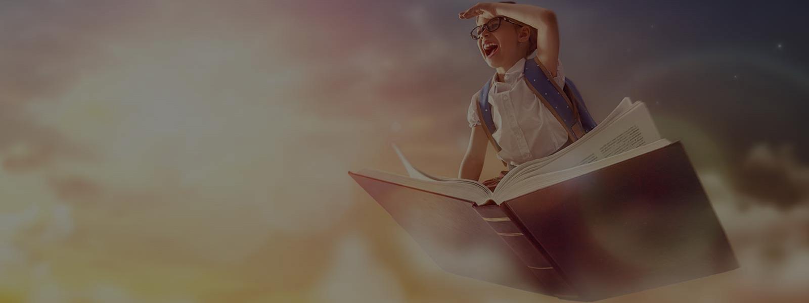 دبستان پسرانه واحد 3 - مشهد