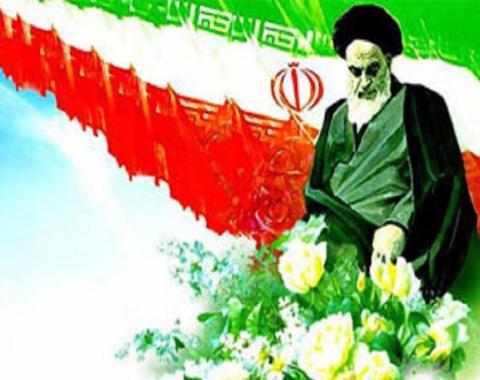 جشن یوم الله 12 بهمن