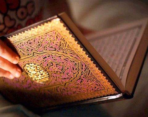 برگزاری جلسات قرآن