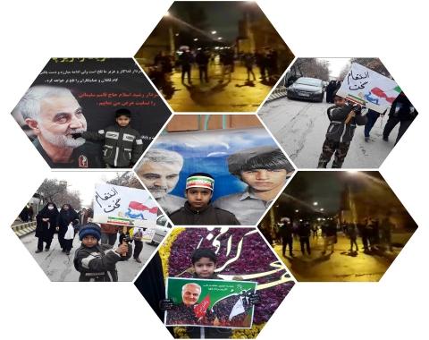 حماسه حضور (جشن سالگرد پیروزی انقلاب)